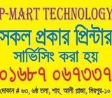 Printer repair/service/প্রিন্টার মেরামত-01687067337