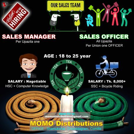 Union Sales Officer