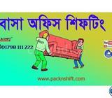 Dhaka Shifting Service   Dhaka Moving Service