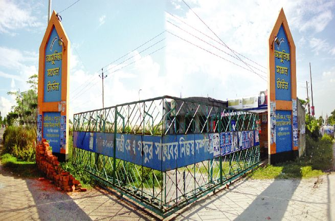 10 Katha plot for sale in Amulia model twon c blook