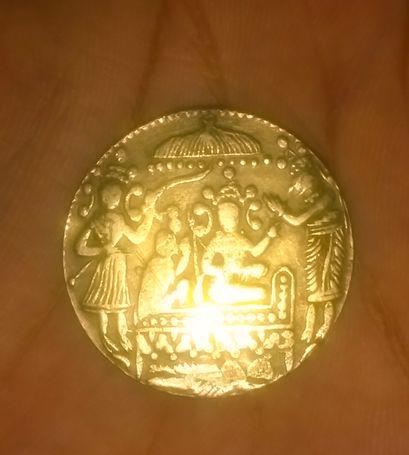 Ram Darbar rare token/coin