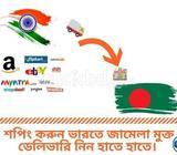 india to bangladesh courier