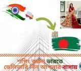 Kolkata to Bangladesh courier service