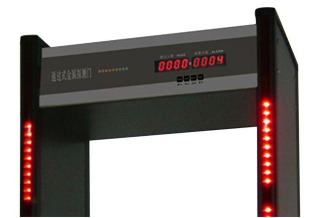 Archway Gate metal detector.