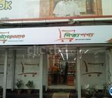 All Outdoor Advertising In All Over Dhaka