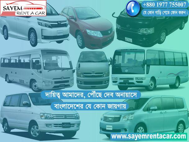 Sayem Rent A Car BD Service Dhaka in Bangladesh!