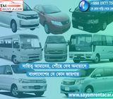 Sayem Rent A Car BD Service Dhaka in Bangladesh!