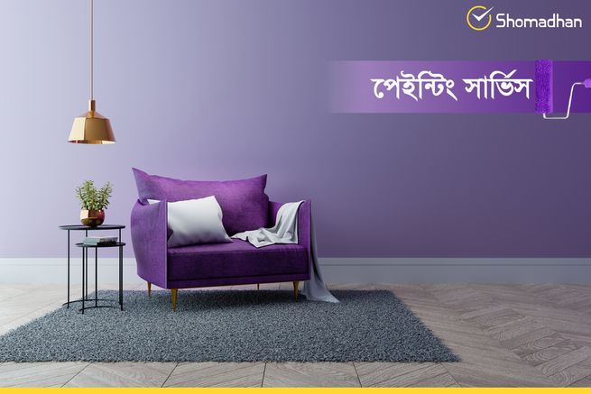 Painting Services in Dhaka - Shomadhan.