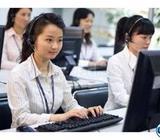 Customer Service Officer