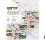 3 katha Plot @ Mawa Road