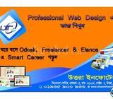 Website Design & Development Training Center in Uttara