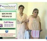 Nursing Home Service