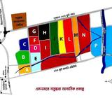 Plot at Bashundhara Sale for Instant Building Construction