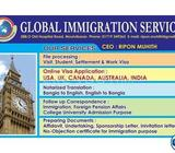 GLOBAL IMMIGRATION SERVICE