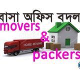 movers & packers/ বাসা অফিস বদল