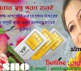 airtel_Banglalink_GP_Robi_Teletalk&Citycell; Number Sell
