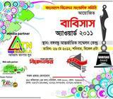RadioSwadesh.Net Radio Partner of BABISAS AWARD 2011