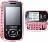 Samsung phone at lowest prize (urgent sell) Dhaka
