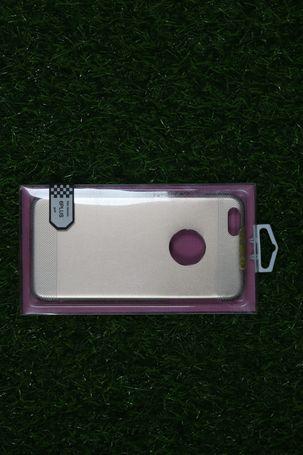 iPhone 6 Plus case slim metallic gold.