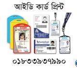 college id card bd