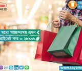 Sayem rent a car in Bangladesh Best prices