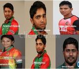 PROMOTE BY BANGLADESH CRICKTER POWERED BY COMMITMENT