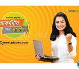 Next Resolution Films   Ad Firm in Bangladesh