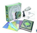 Digital AL-Quran,Quran Learning Pen