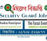 Security Guards Job
