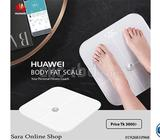 HUAWEI Smart Body Fat Scale (AH-100)- White