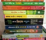 All books of HSC and varsity admission
