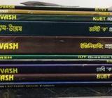 Udvash Engineering full book set sell