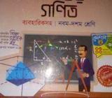 Class 9 higher math book
