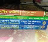 BBA Management Department Book Sell