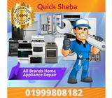 Total Home Appliance Service and Repair In Dhaka City