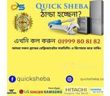 Refrigerator Service and Repair in Dhaka City with guarantee
