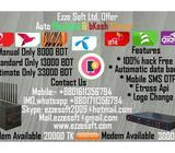Hot Offer Automatic flexiload Bkash server 8000 BDT 2019
