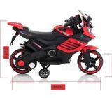 Children Rechargeable S1000RR Bike