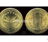 Bangladeshi rare golden coin