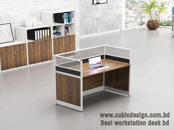 Best workstation desk bd > Workstation table bd > Office Partition bd > Office Workstation bd > Work