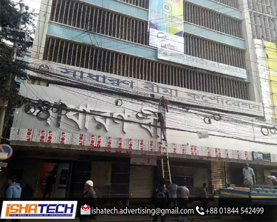 SS Top High Letter LED Sign Board.