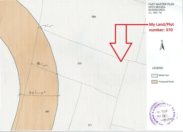 Rajshahi 1 Bigha/20 Katha Mango- Lychee Garden @ 2.75 crore