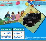 Welcome to Sayem rent a car BD service company Dhaka in Bangladesh