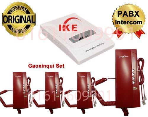 pabx intercom full package price in Bandladesh