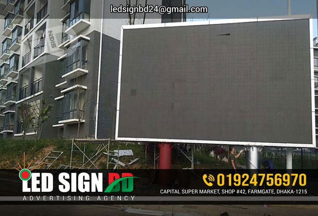 Great LED Moving Message Board For Your Business! P1 P2 P3 P4 P5 P6 P7  P8 P10 This Money Making Mac