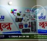 Office Sticker Branding & Office Sticker Decoration with PVC Board Sticker Pasting & Matt Lamination