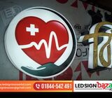 SS Bata Module Combined Letter with Led Sign and led sign bd