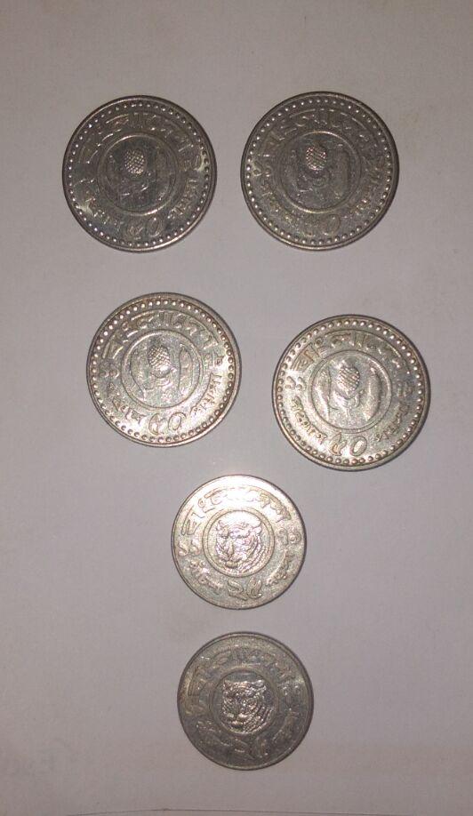 Many old Bangladeshi coin